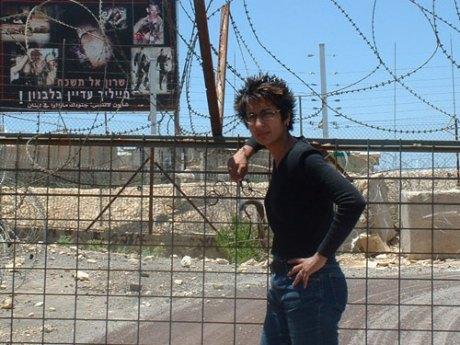 Irshad Border Fence